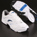 贝博官网官网在制鞋中的应用