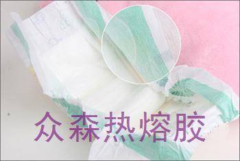 宝宝纸尿裤巧用贝博官网官网